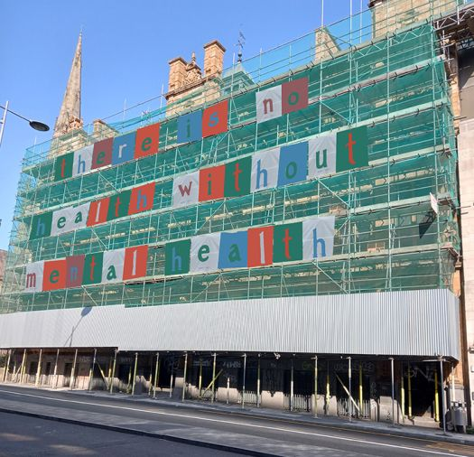 Image showing textile installations by Dr Lynn Setterington